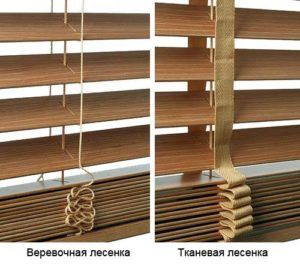 Порядок монтажа деревянных жалюзи