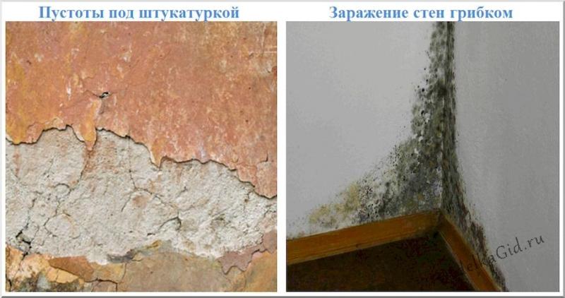 Выполнение подготовки стен под жидкие обои